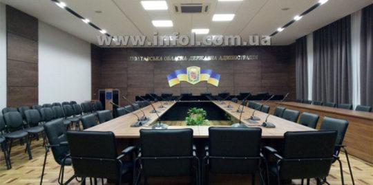 conferencoda11