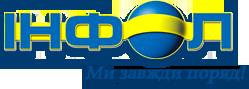 INFOL Logo
